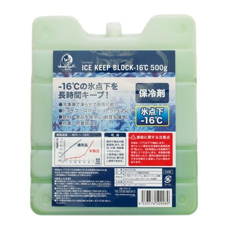 ICE KEEP BLOCK -16℃ 500g 保冷剤 WE27DI09