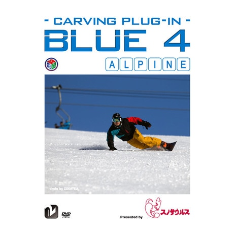 スノーボードDVD BLUE 4 CARVING PLUG-IN htsb0203