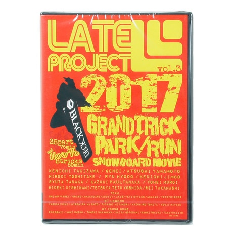 LATEproject2017vol.3 htsb0262 DVD