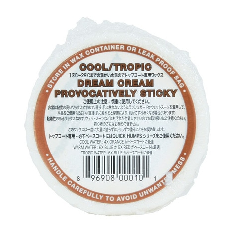 DREAM CREAM BRONZE