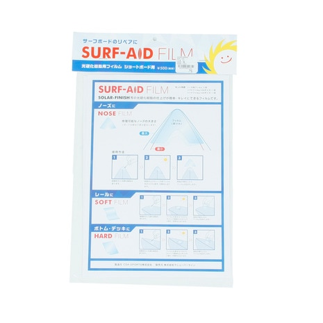 SURF AID FILM SET リペアシート