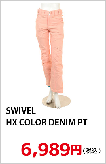 HX COLOR DENIM PT